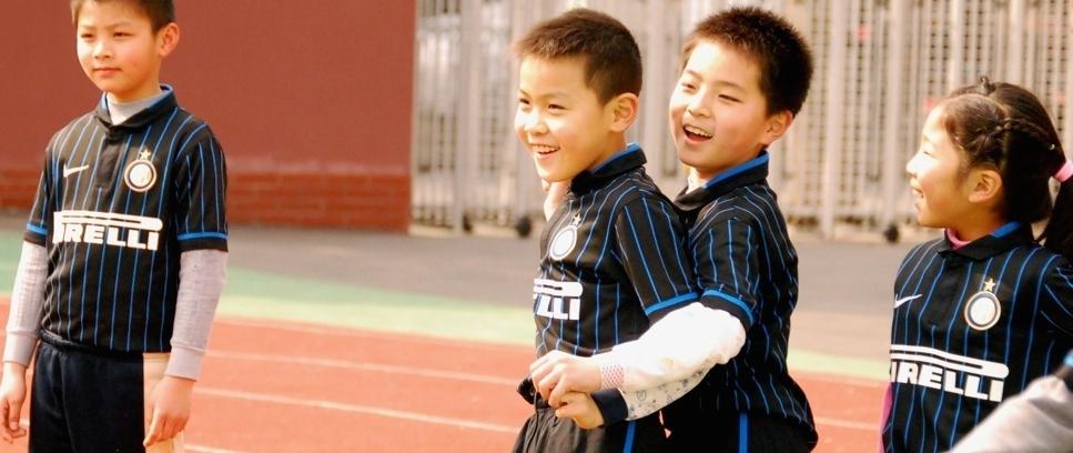 [Inter Campus alla Jingding School nella periferia di Shanghai]