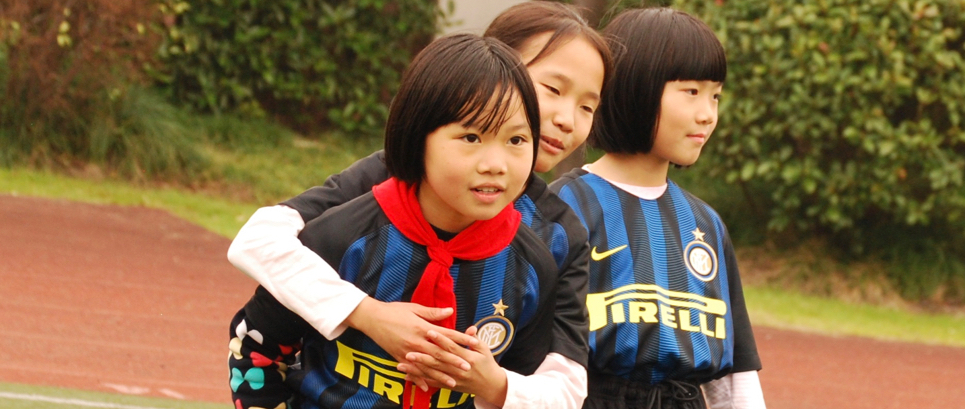 [Inter Campus in Cina alla Jinding School]