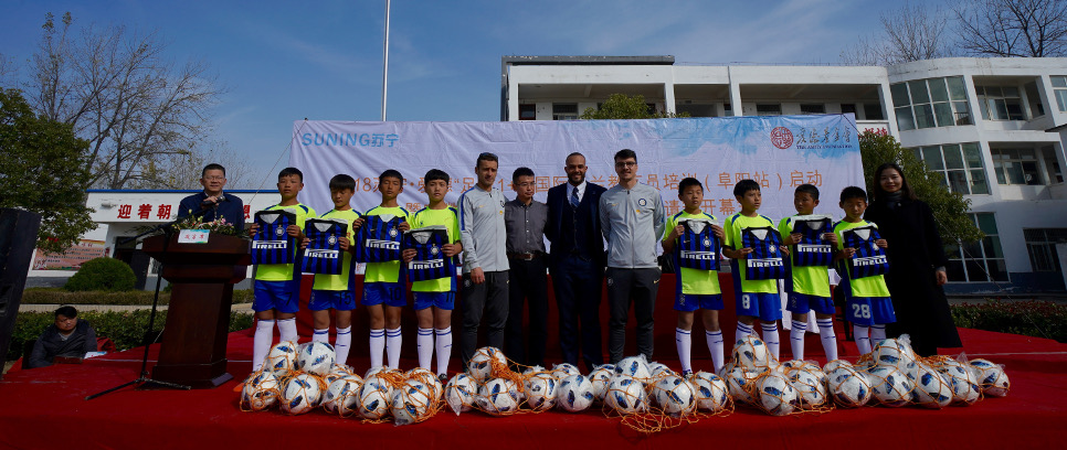 [INTER CAMPUS AND SUNING, AN EVER-GROWING PARTNERSHIP]
