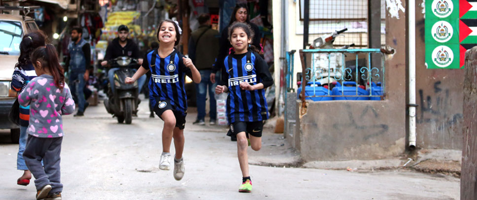 [A new start for Inter Campus Lebanon]