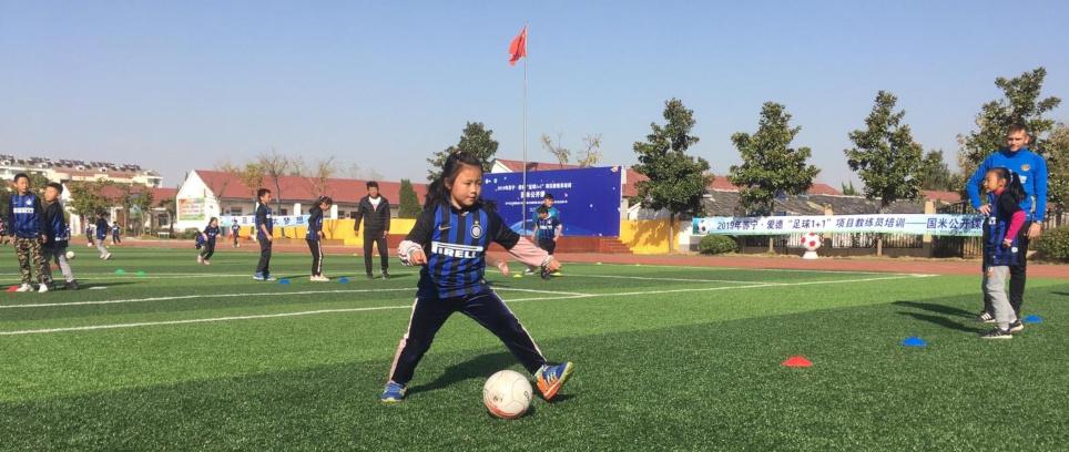 [In Cina con Suning e Amity Foundation]